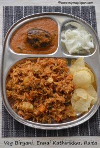 Biryani Meal - My Magic Pan