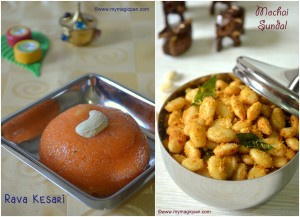 Navarathri Recipes