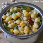 Chana Sundal - Chickpeas Sundal