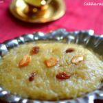 Sakkarai Pongal - Sweet Pongal