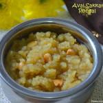 Aval Sakkarai Pongal - Poha Sweet Pongal