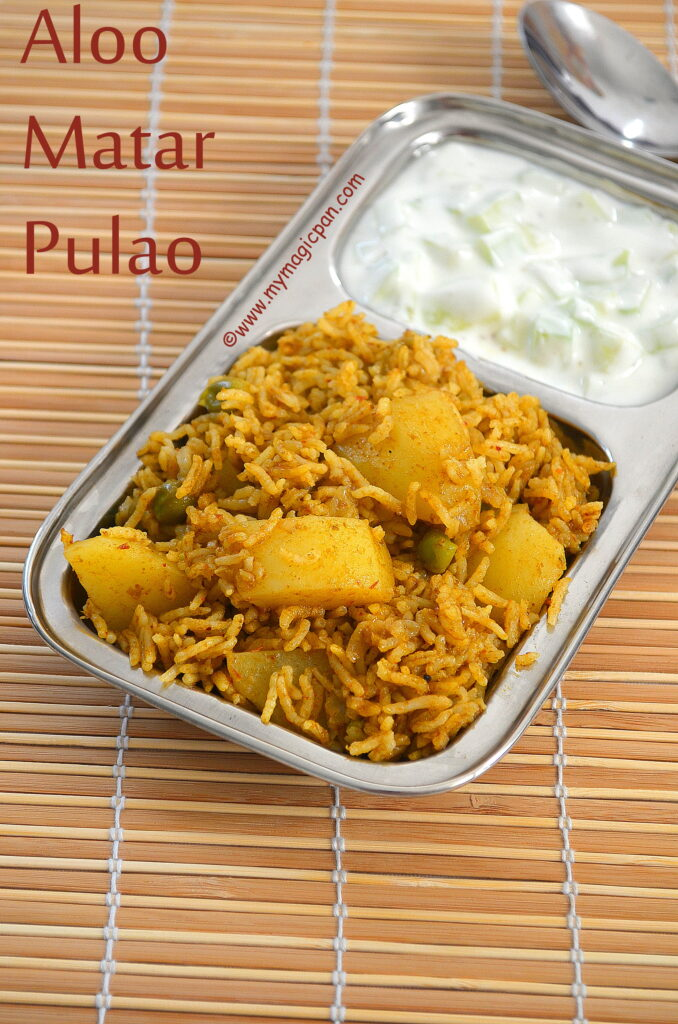 Aloo Matar Pulao My Magic Pan