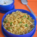 Cabbage Rice - Rice Varieties