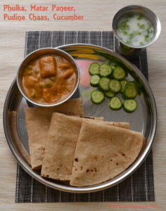 North Indian Lunch Menu