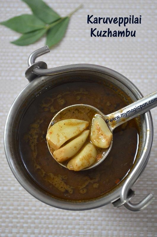 Karuveppilai Kuzhambu My Magic Pan