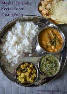 South Indian Lunch Menu - My Magic Pan