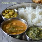 Lunch Menu 4 - South Indian Lunch Menu