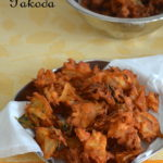 Onion Pakoda - Easy Onion Pakoda Recipe