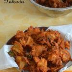 Onion Pakoda - Easy Onion Pakoda Recipe