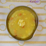 Pineapple Kesari - How to make Pineapple Kesari