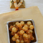 Sweet Ammini Kozhukattai - Chathurthi Recipes