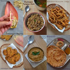 Healthy Vazhaipoo Recipes