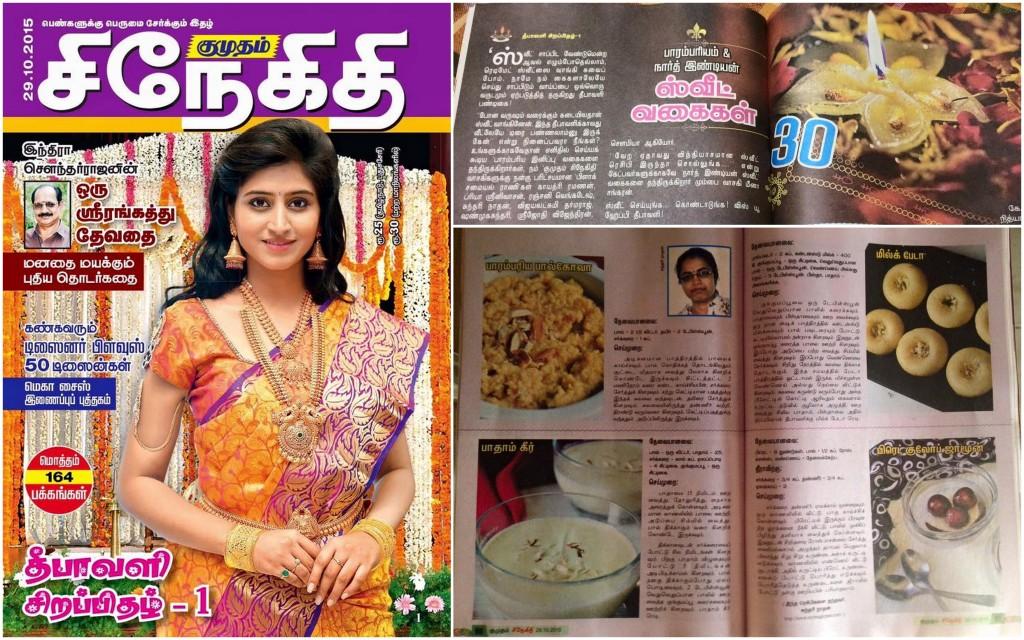 collageSnehidhi Diwali Spl