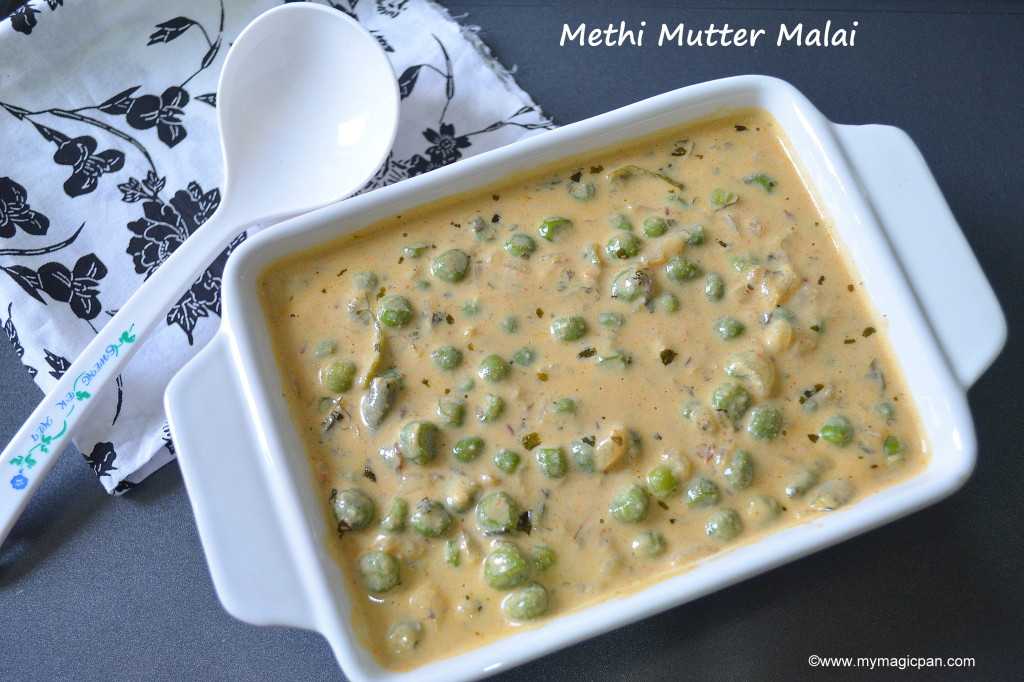 Methi Matar Malai - Methi Mutter Malai Recipe
